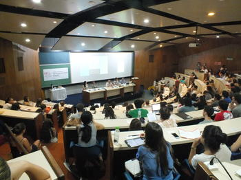 Auditorium at the Pontifical Catholic University Rio de Janeiro