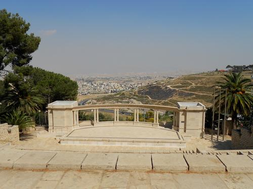 Amphitheater der Hebrew University